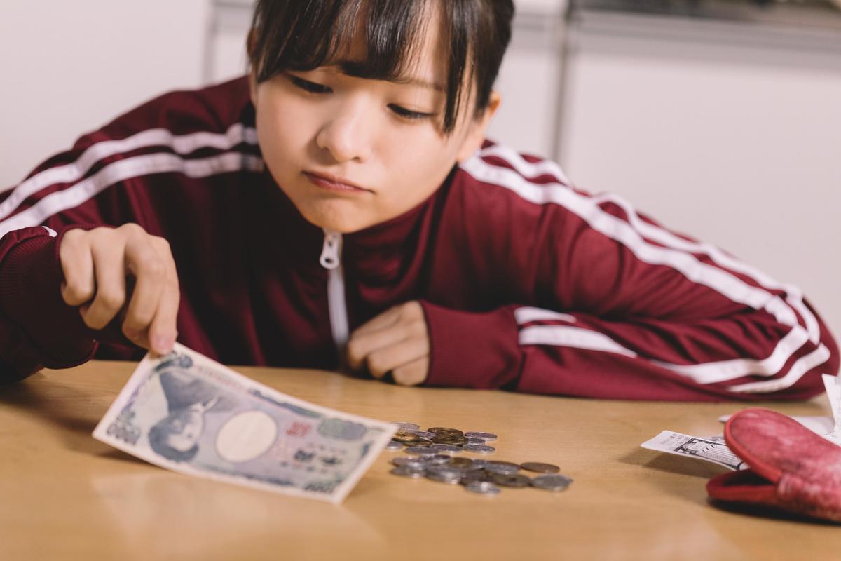 お金 年収 貯蓄 金欠 お金ない 貯金