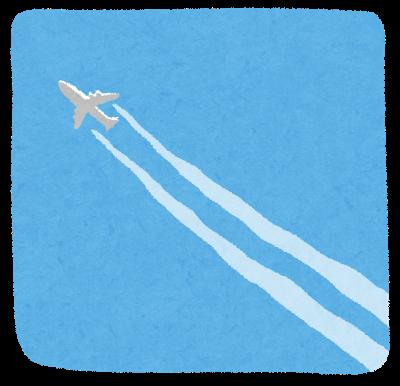 羽田空港サーバー