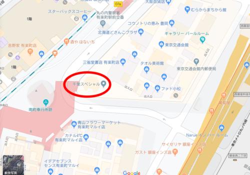 千葉スぺシャル 場所